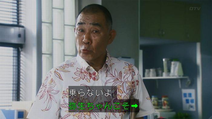 いきもの係 3話のキャプ133
