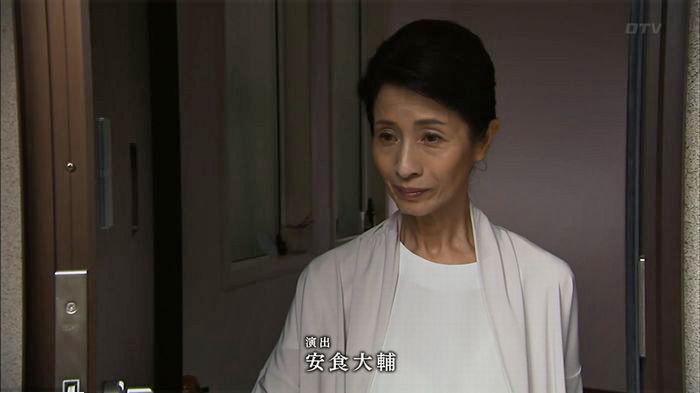 ウツボカズラの夢6話のキャプ627