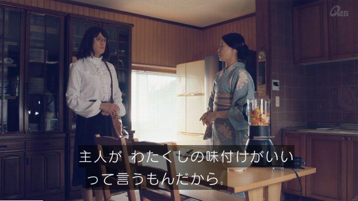 家政婦のミタゾノ 7話のキャプ877