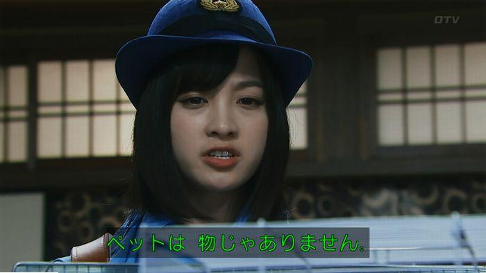 警視庁いきもの係 9話のキャプ422