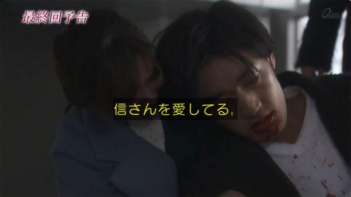 奪い愛 6話のキャプ729
