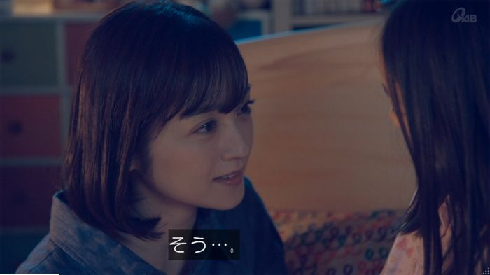 家政婦のミタゾノ 5話のキャプ431