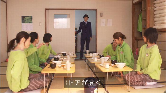 監獄のお姫さま 6話のキャプ648