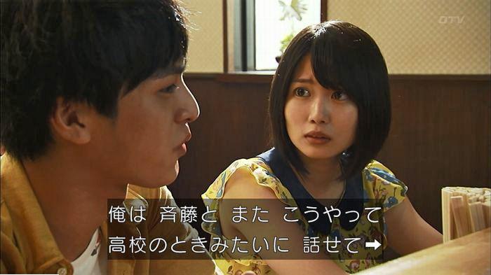 ウツボカズラの夢5話のキャプ486