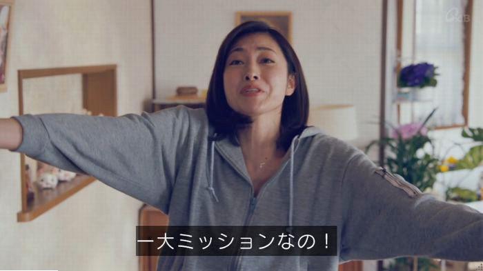 家政婦のミタゾノ 2話のキャプ218