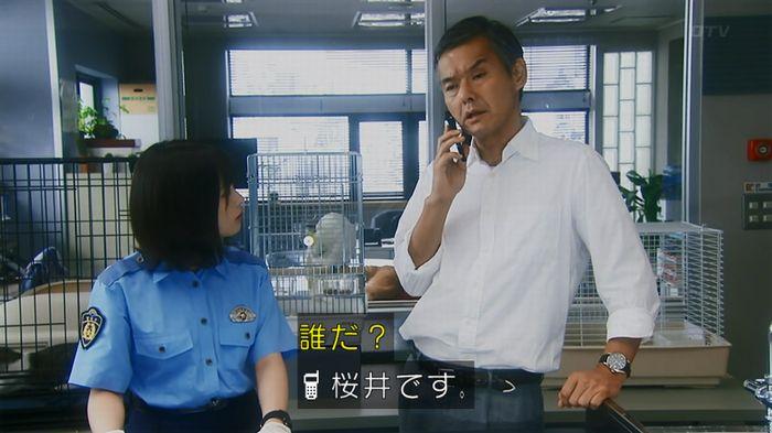 警視庁いきもの係 8話のキャプ563