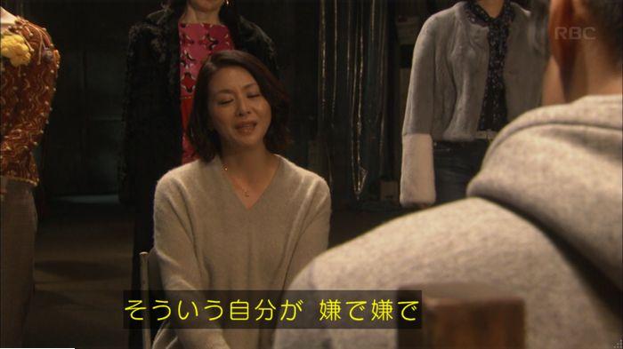 監獄のお姫さま 2話のキャプ454