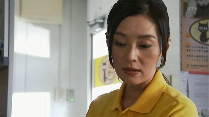 ウツボカズラの夢6話のキャプ219