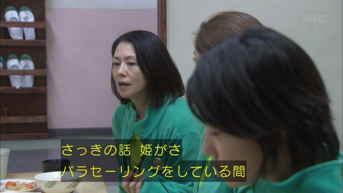 監獄のお姫さま 7話のキャプ614