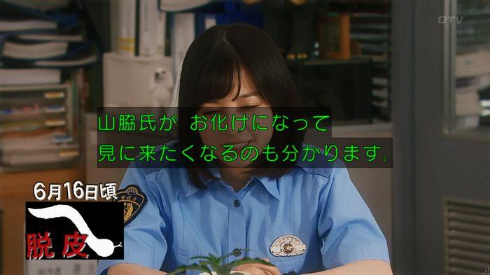 いきもの係 3話のキャプ307
