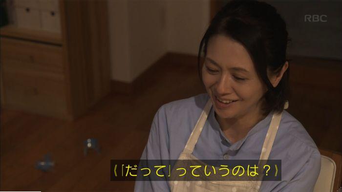 監獄のお姫さま 4話のキャプ25