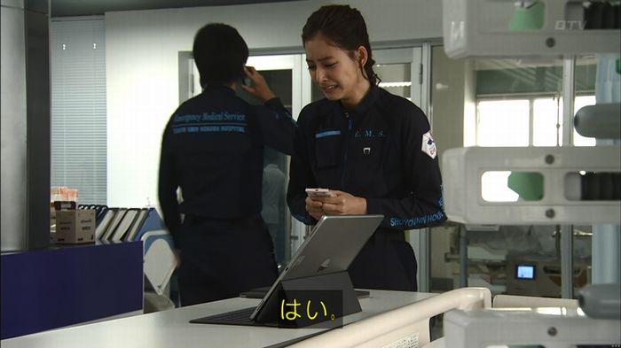 コード・ブルー2話のキャプ375