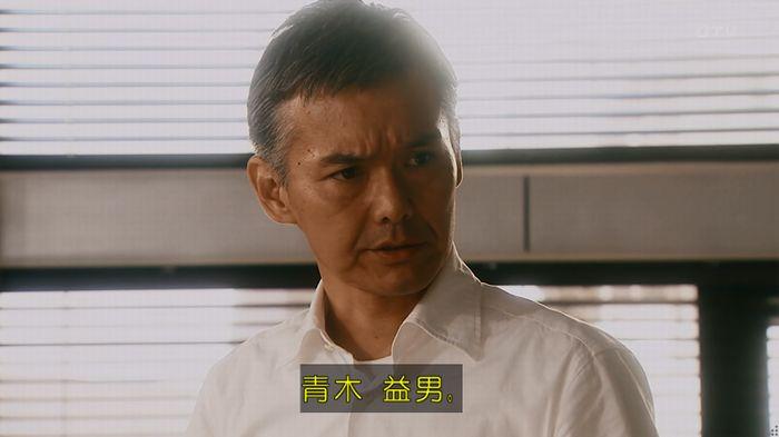 いきもの係 2話のキャプ615