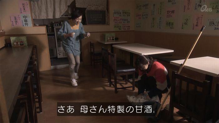 奪い愛 5話のキャプ362