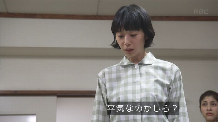 監獄のお姫さま 6話のキャプ157