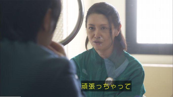 監獄のお姫さま 7話のキャプ142