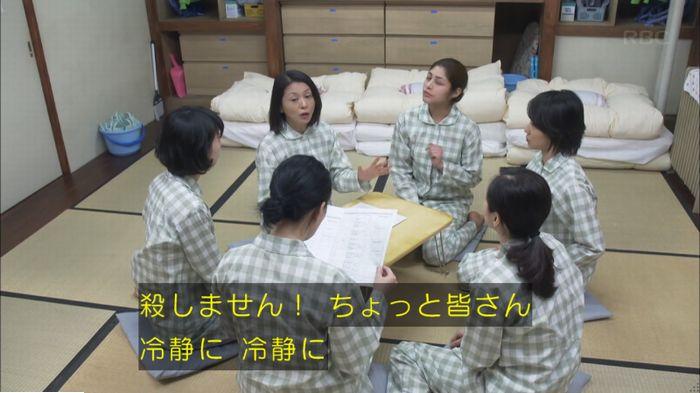 監獄のお姫さま 7話のキャプ173