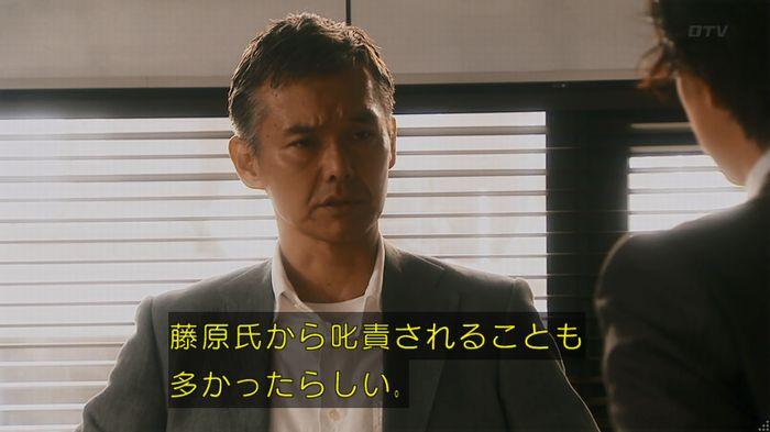 いきもの係 2話のキャプ412