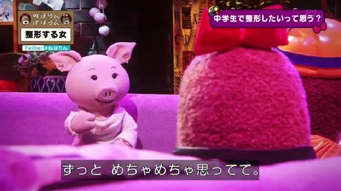 ねほりんぱほりんのキャプ86