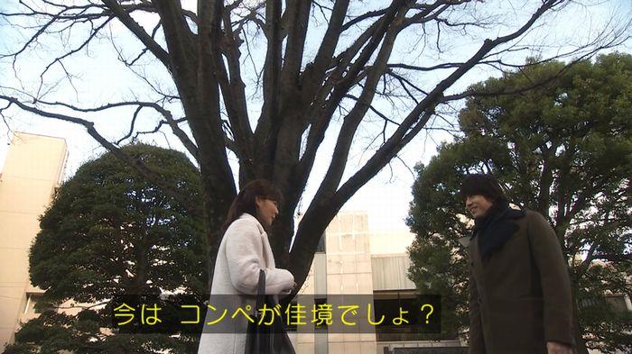 奪い愛 5話のキャプ321