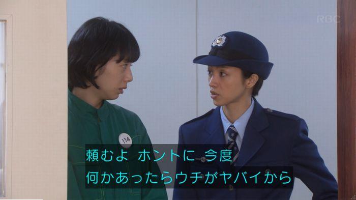 監獄のお姫さま 3話のキャプ307