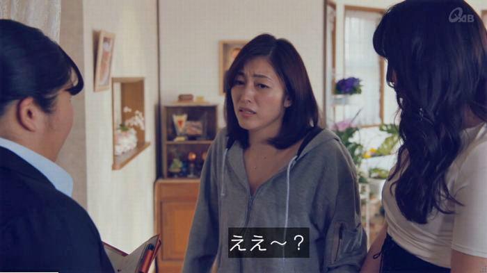 家政婦のミタゾノ 2話のキャプ247