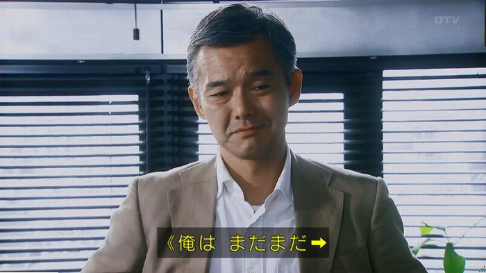 警視庁いきもの係 最終話のキャプ878
