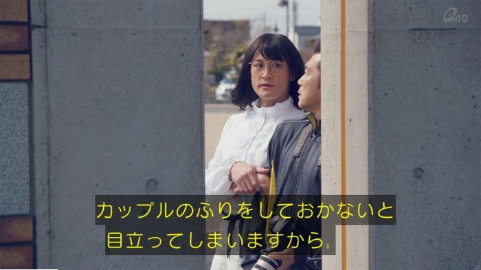 家政婦のミタゾノ 7話のキャプ534