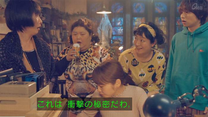 家政婦のミタゾノ 2話のキャプ411
