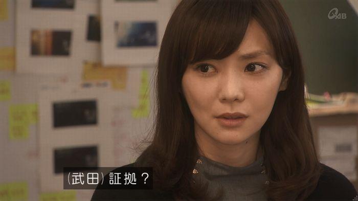 奪い愛 5話のキャプ662