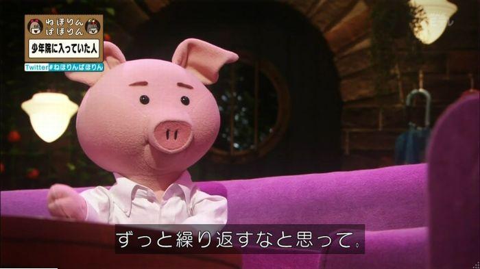 ねほりんぱほりんのキャプ253
