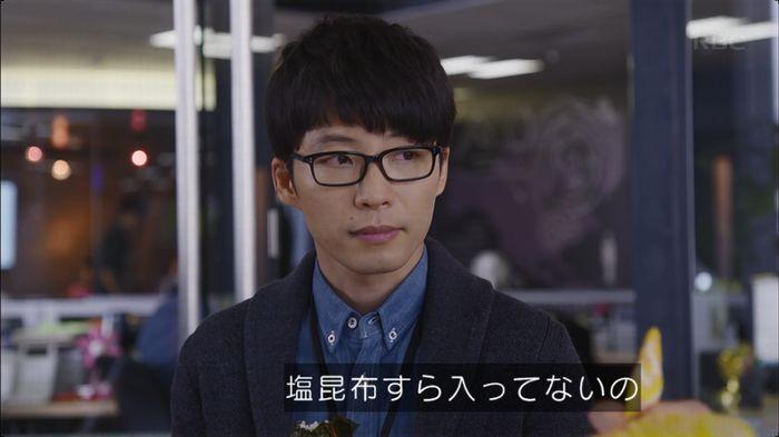 逃げ恥 8話のキャプ6