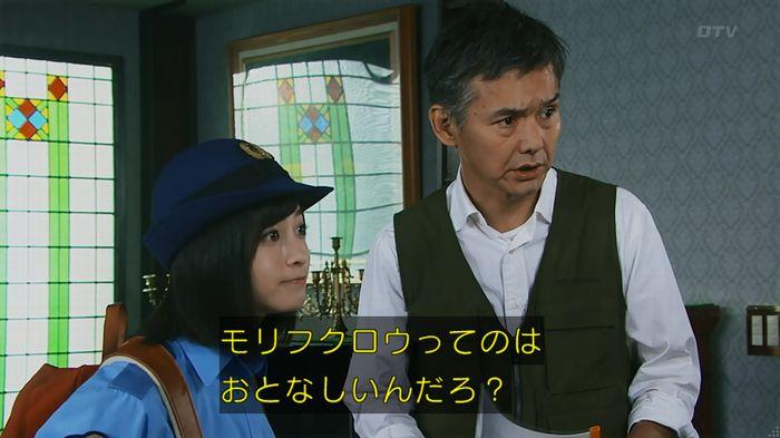 警視庁いきもの係 8話のキャプ186