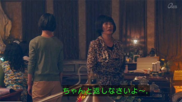 家政夫のミタゾノ6話のキャプ191