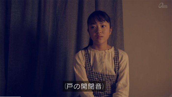 家政婦のミタゾノ 5話のキャプ392