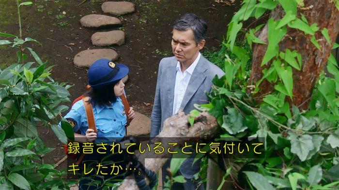 警視庁いきもの係 8話のキャプ511