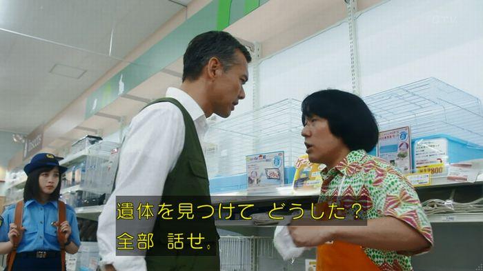 いきもの係 5話のキャプ482