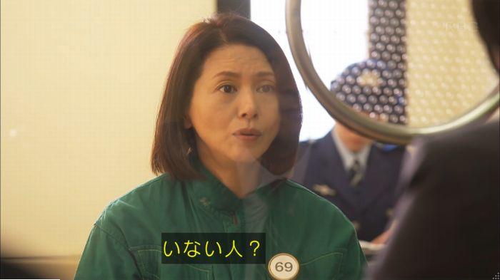 監獄のお姫さま 6話のキャプ347
