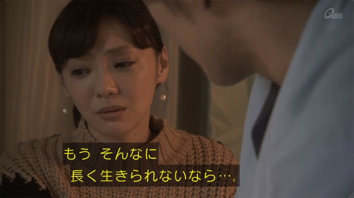 奪い愛 6話のキャプ595