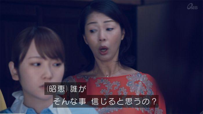 家政婦のミタゾノ 5話のキャプ694