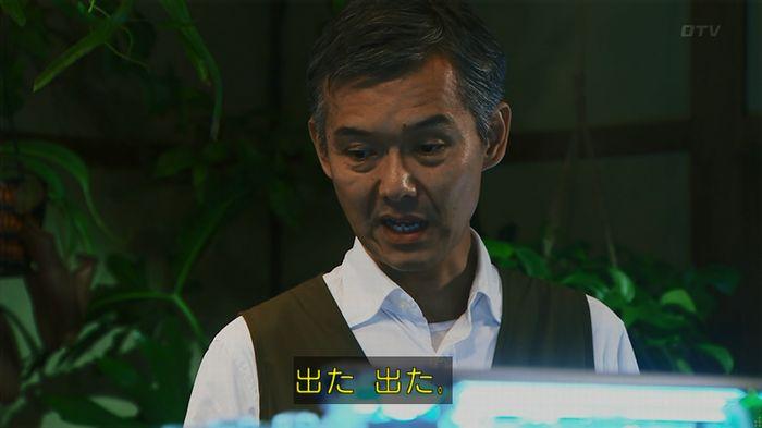 7話のキャプ325