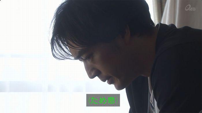 奪い愛 6話のキャプ365