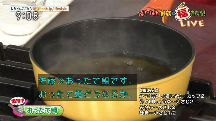 平野レミのキャプ1