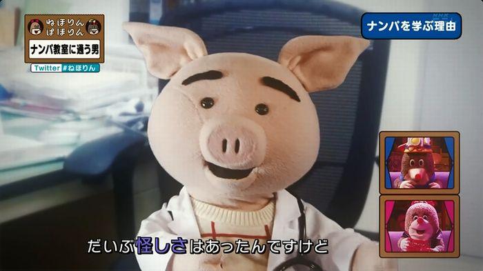 ねほりん ナンパ回のキャプ301