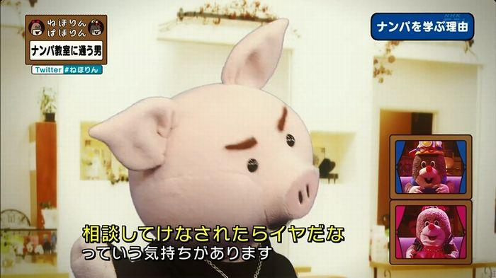 ねほりん ナンパ回のキャプ312