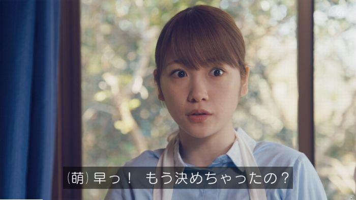家政婦のミタゾノ 5話のキャプ519