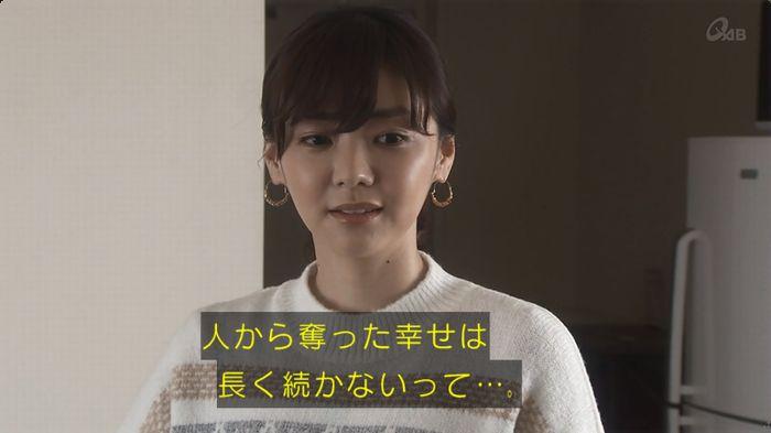 奪い愛 6話のキャプ374