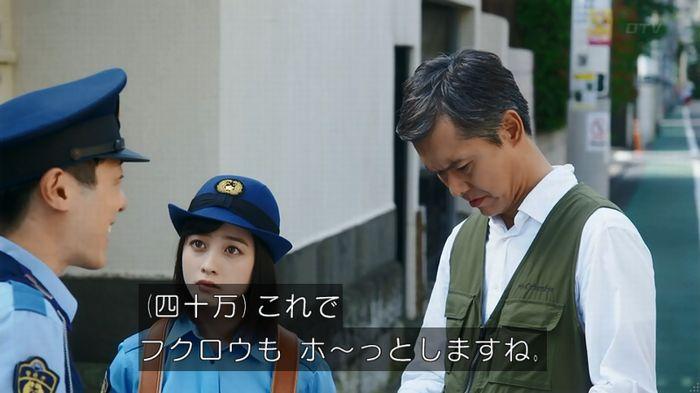 警視庁いきもの係 8話のキャプ157