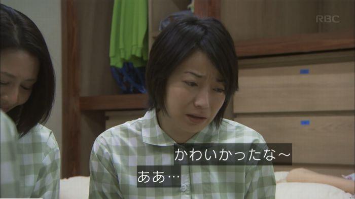 監獄のお姫さま 6話のキャプ140
