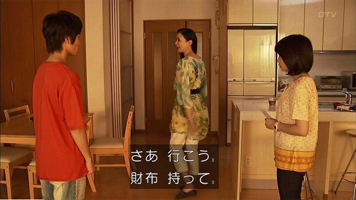 ウツボカズラの夢6話のキャプ172